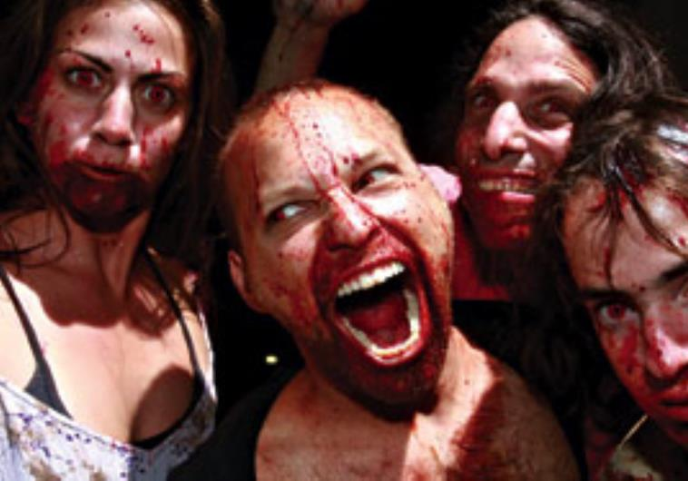 ANOTHER WORLD: Film Review - THE HORROR ENTERTAINMENT MAGAZINE