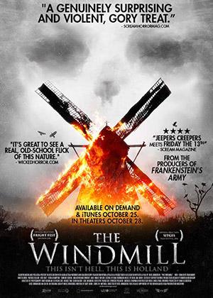 windmill_banner_screamad
